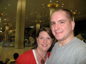 Me and April in the Tel Aviv Airport